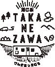 道の駅 TAKANEZAWA げんきあっぷむら