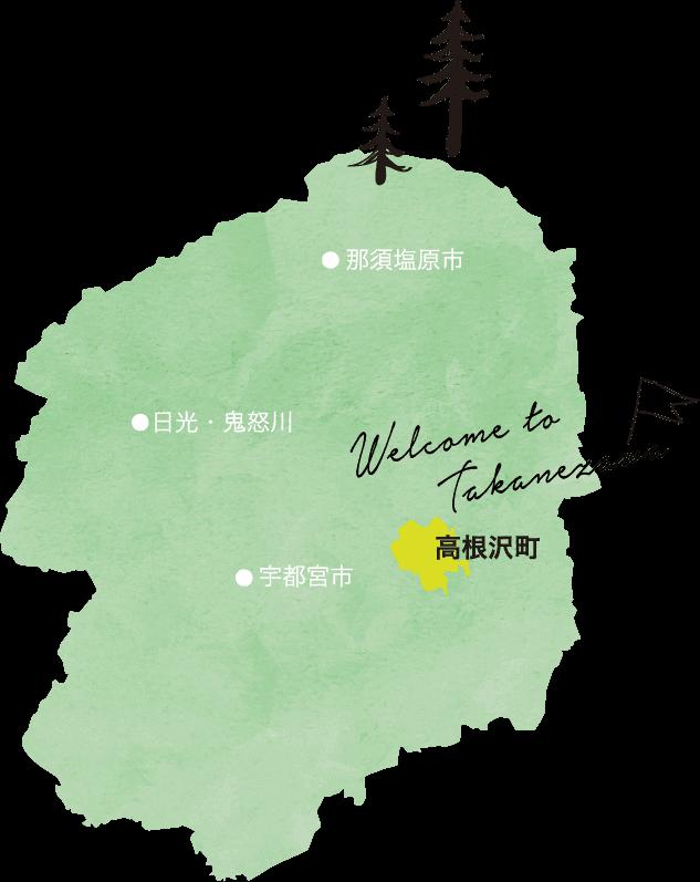 Welcome to Takanezawa